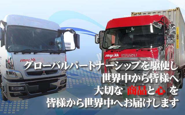住吉運輸株式会社 | 住吉運輸株式会社は大阪に本社を構える海上 ...